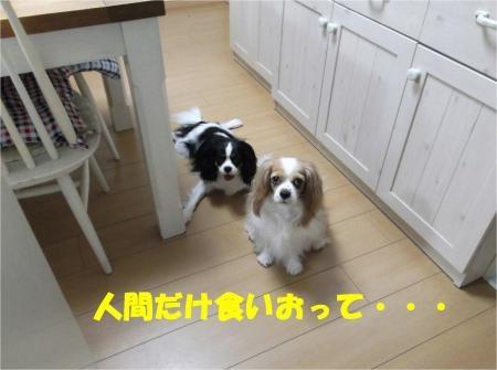06_convert_20120801174952[1]