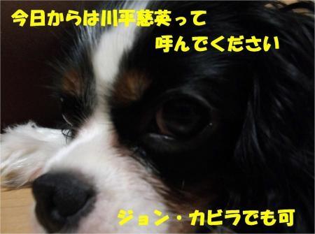 09_convert_20120921173943[1]