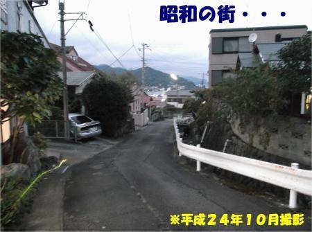 07_convert_20121012180409[1]