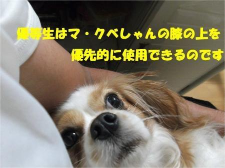 02_convert_20121107180415[1]