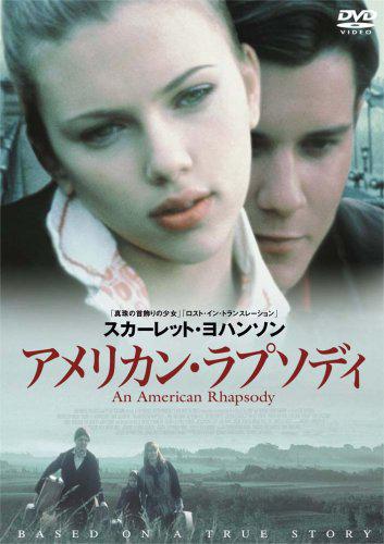 dvd_american.jpg