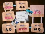 1_20120912094114.jpg