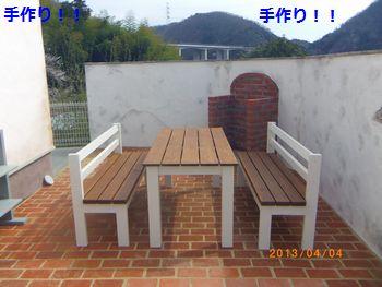IMGP9792.jpg