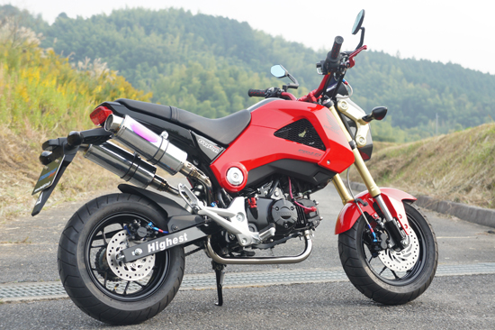 GROM TWIN No2s