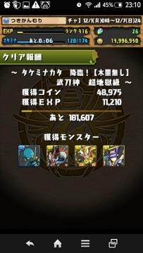 pz1205_008.jpg