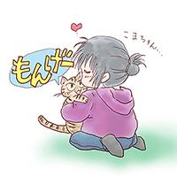 mongeee_komachan