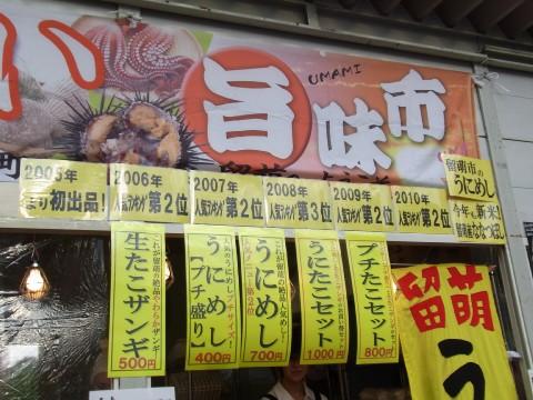 札幌オータムフェスト 8丁目03