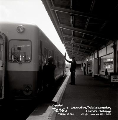 20130416五井駅