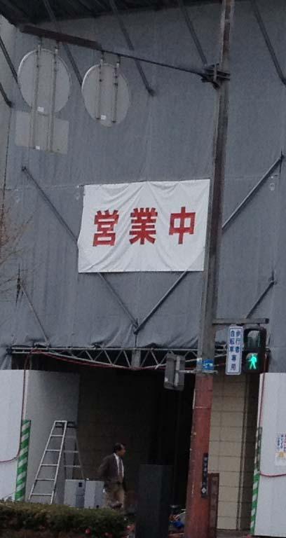 写真 2013-01-17 11 25 47