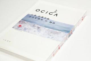 s_book-web.jpg