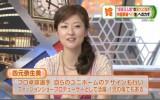 【卓球】 卓球四元奈生美がロンドン五輪について解説
