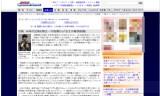 【情報】 W杯出場断念は中国側の安全確保困難が理由