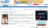 【情報】 うれしい中学卓球日本一!函館の佐藤瞳さん