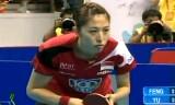 【卓球】 馮天薇VSユーモンユー 女子ワールドカップ2012