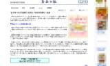 【情報】 松下浩二氏「取締れないルールは意味なし」