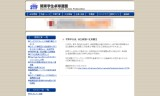【情報】 平野早矢香、大ファンの羽生棋聖に花束贈呈