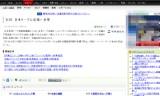 【情報】 石川佳純が日立化成の一員としてエントリー