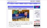 【情報】 全日本社会人 協和発酵キリンが4強に3組