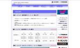 【情報】 日本リーグホームマッチ4試合の記録を紹介