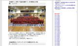 【情報】 宮城県七ヶ浜町で協和発酵キリン教室が開催