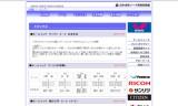 【情報】 サンリツVS日本生命・朝日大学VSシチズン