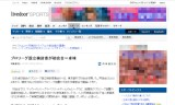 【情報】 とうとう日本卓球界にプロリーグ設立か!?
