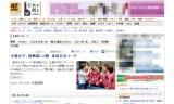 【情報】 中国電力女子、接戦制し2勝 卓球日本リーグ