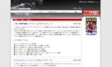 【情報】 三部、伊藤準優勝。グアムワールドカデットチャレンジ