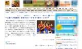 【情報】 十六銀行が初勝利!日本リーグホームマッチ