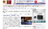 【情報】 中国電力は2敗目を喫す。卓球ホームマッチ