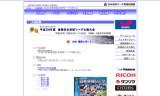 【情報】 後期日本卓球リーグが11月8日から開催中!