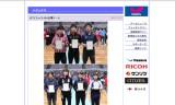 【情報】 12月1日(土)から浦和市でJTTLファイナル4