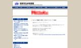 【情報】 TV東京が17日深夜にドイツオープン放送!