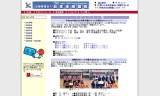【情報】 全日本選手権(カデットの部)結果チェック