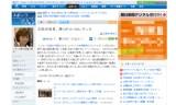 【情報】 吉田沙保里・澤ら12/25サンタに!卓球も!
