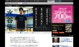【情報】 卓球の水谷隼・覚悟のラバー告発5ページ!
