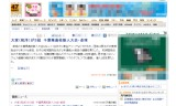【情報】 千葉県高校新人は榎沢涼太(千葉経大付)2冠