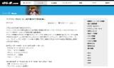 【情報】 松平健太がブンデスリーガ2012今季初出場