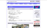 【情報】 後期日本卓球リーグ入替戦の日程が発表!!