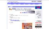 【情報】 日本卓球リーグプレーオフJTTLファイナル4