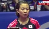 石川佳純VS平野早矢香・女ワールドカップ2014