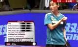 李暁霞VSリュウジャー女子ワールドカップ2014