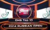 トップ10ショット! ロシアオープン2014