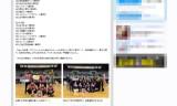 後期日本リーグは東京アートと日本生命がV!