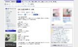 香川県選手権卓球大会の団体戦の記録