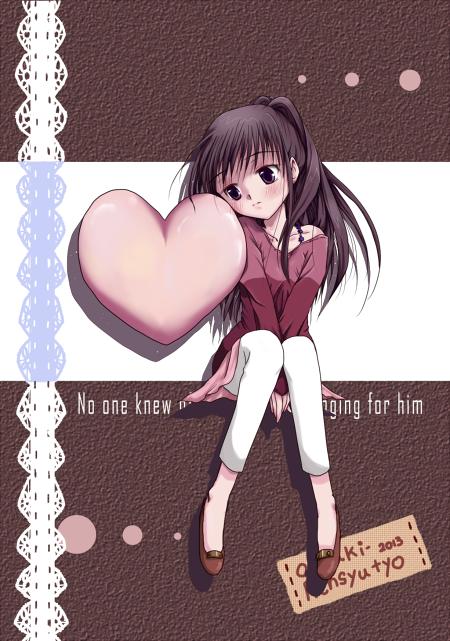 バレンタイン13