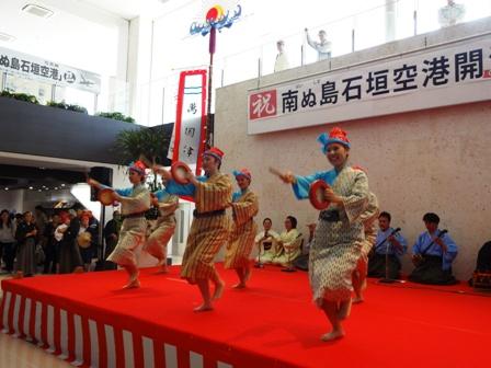 DSC02370 - 舞踊