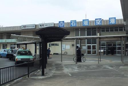 DSCF9382旧空港