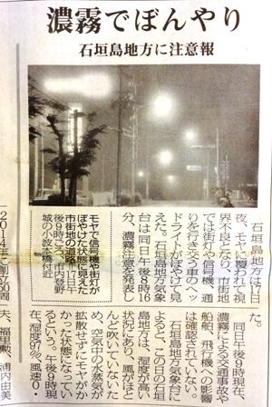 DSC04726新聞