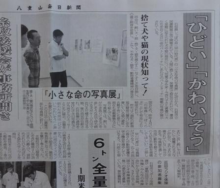 DSC06567 - 新聞